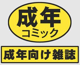 f:id:sora-terada:20170206130708j:plain