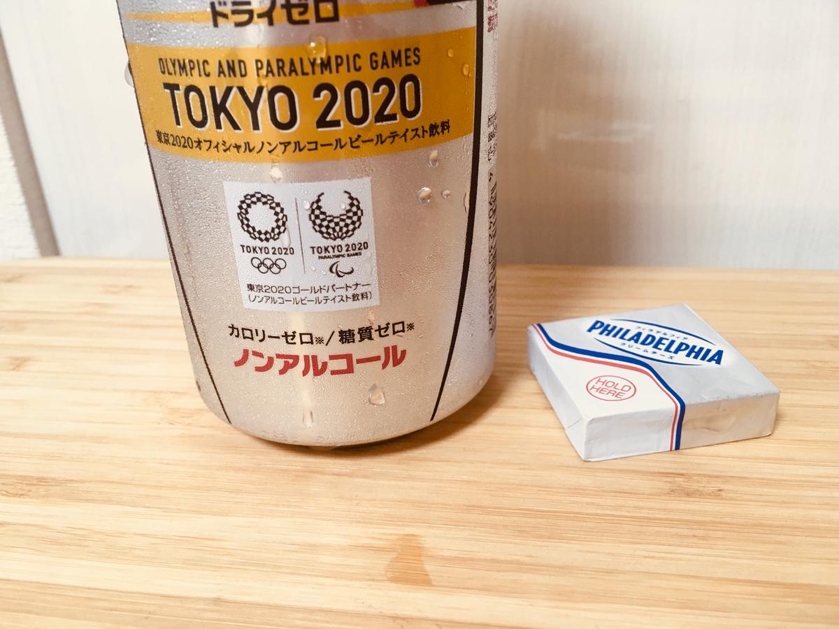 f:id:sora-umi-inu-watashi:20210620213248j:plain