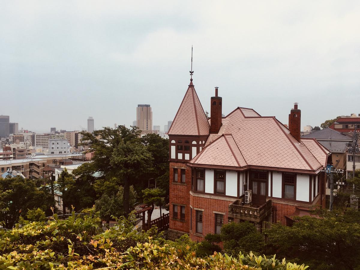 神戸 異人館
