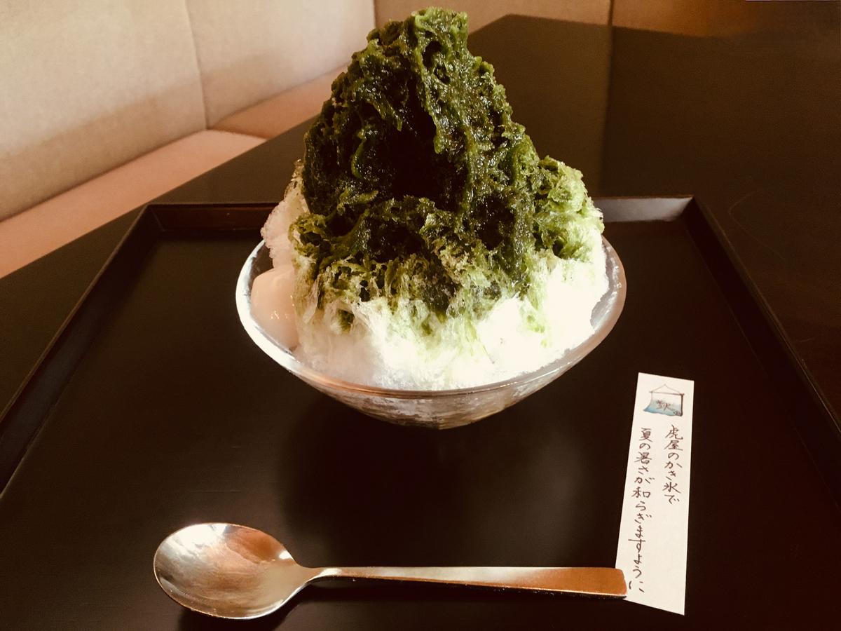 f:id:sora-umi-inu-watashi:20210703224000j:plain