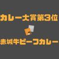 20180630201101