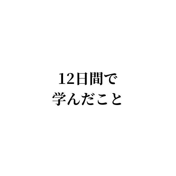 f:id:sora44036:20180824224143p:plain