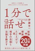 f:id:sora_saku:20190418183828p:plain