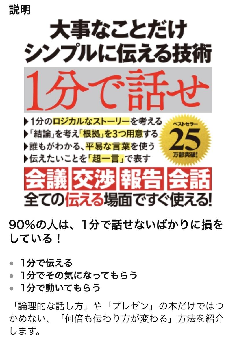 f:id:sora_saku:20190418184807j:plain