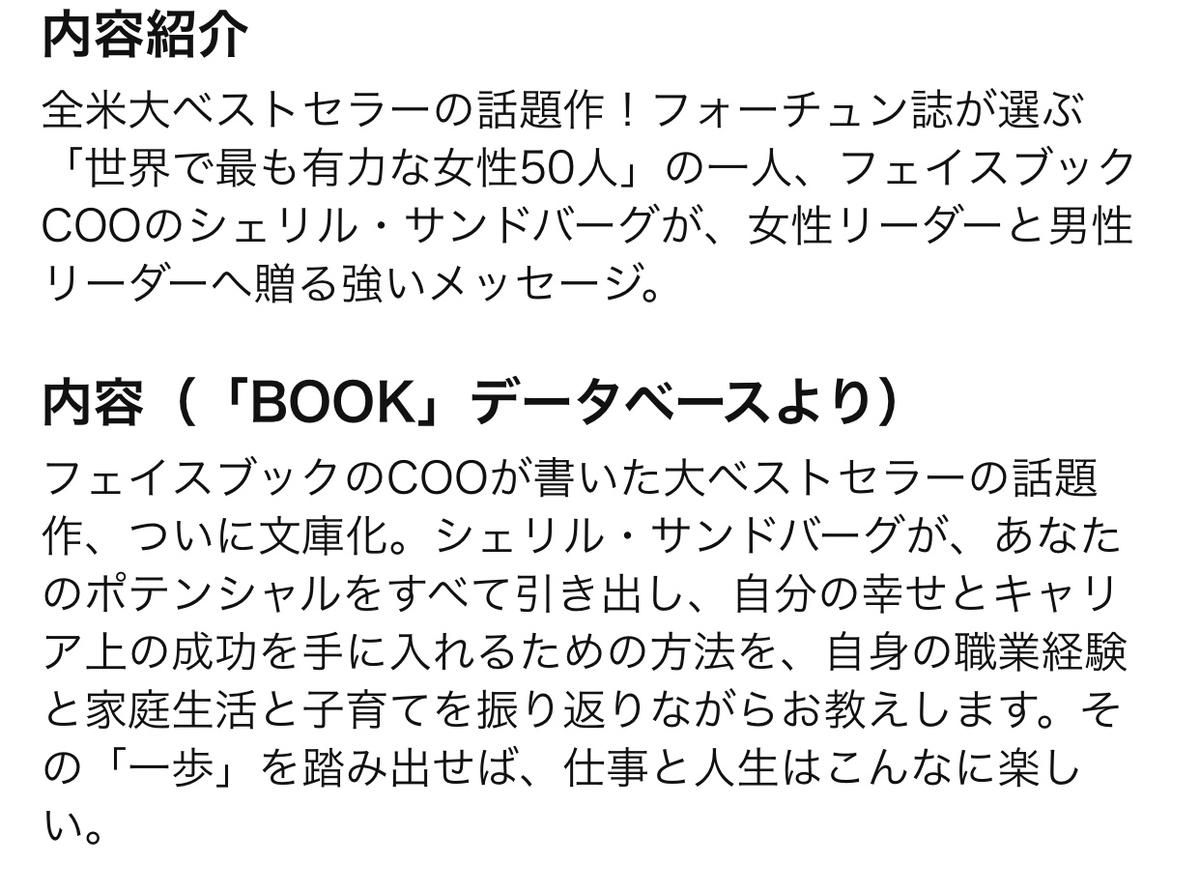 f:id:sora_saku:20190418191119j:plain