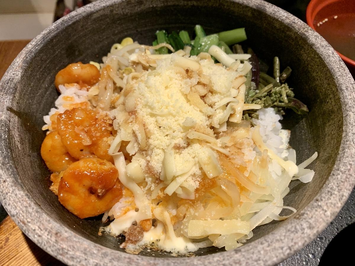 和牛焼肉 土古里(とこり)の海老とチーズの石焼ビビンバ