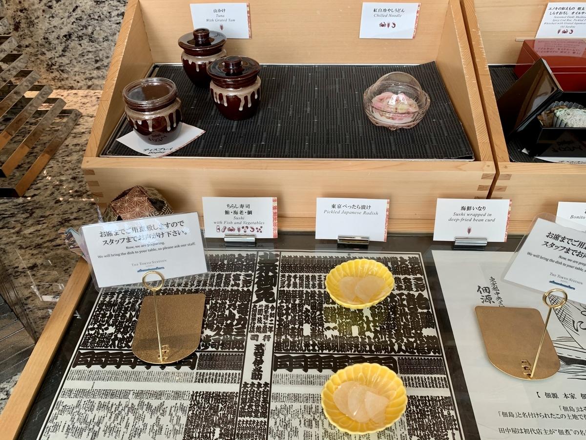 東京ステーションホテル アトリウム朝食ブッフェの和食