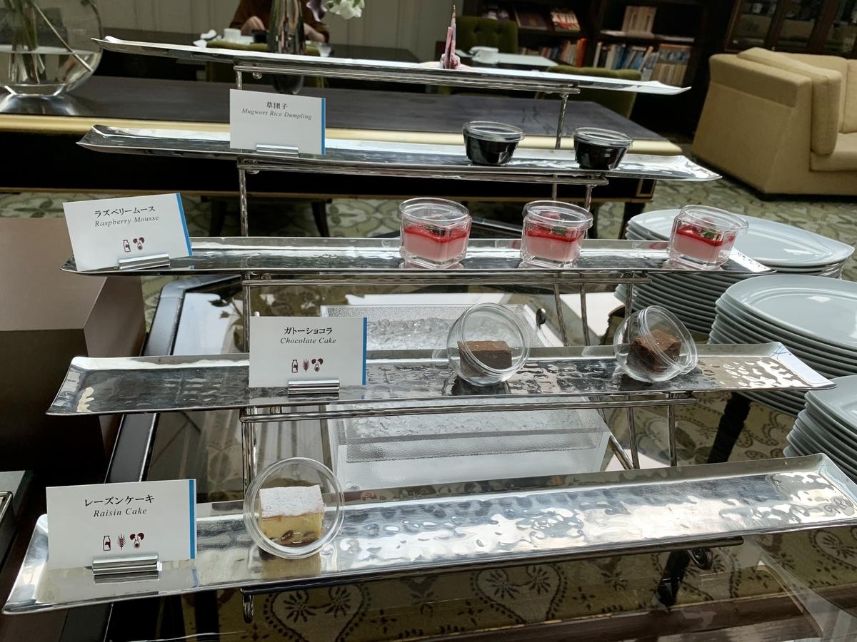 東京ステーションホテル アトリウム朝食ブッフェのデザート