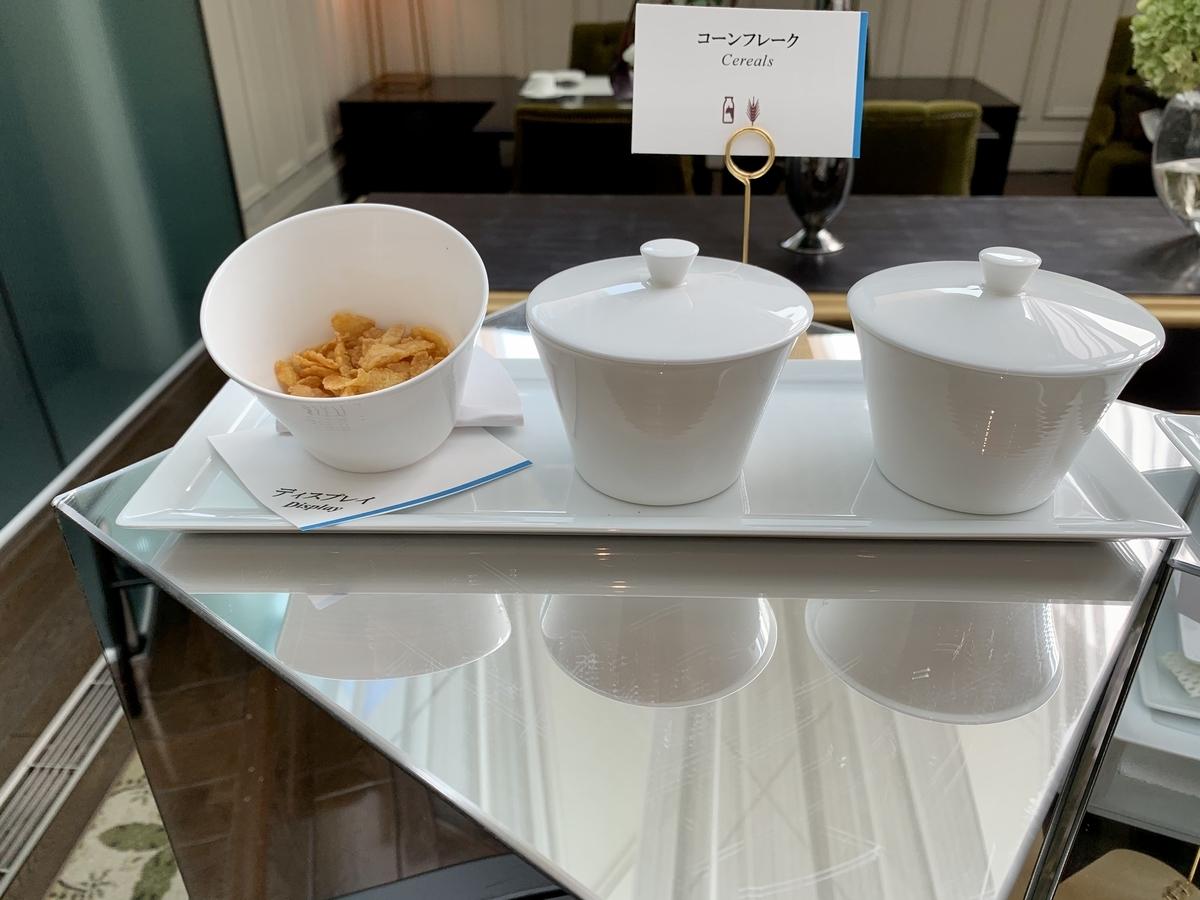 東京ステーションホテル アトリウム朝食ブッフェのミューズリー