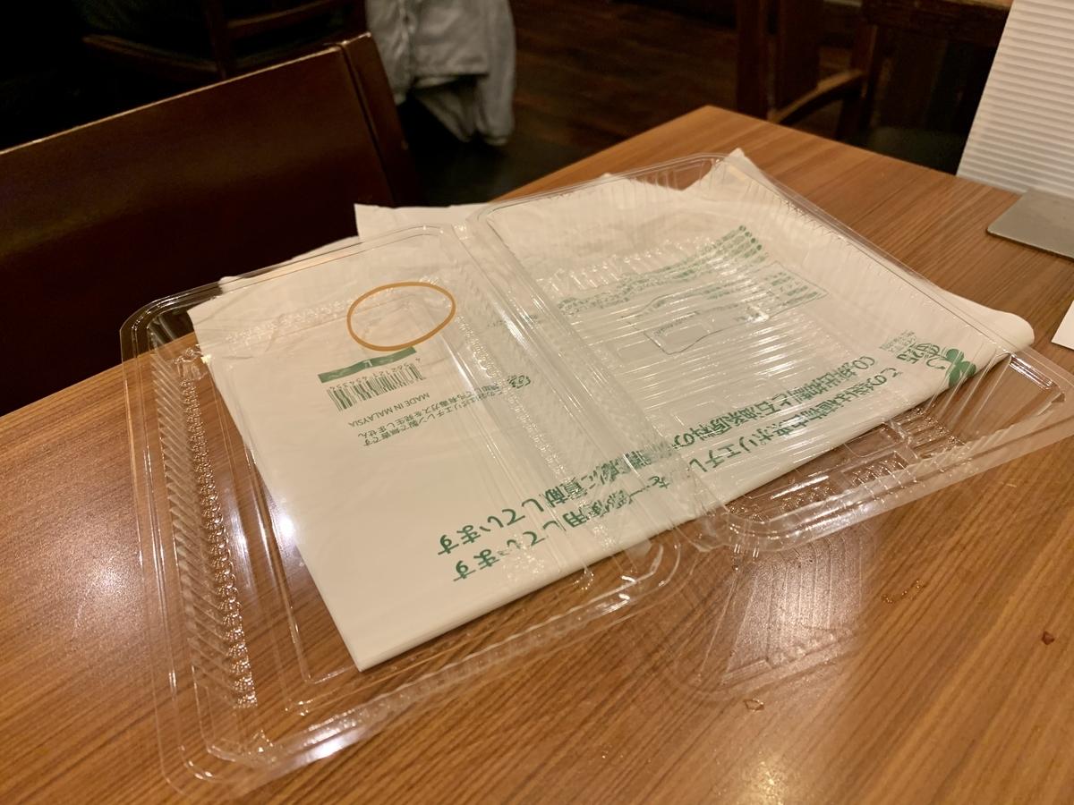 ミライザカ 駒込南口駅前店のテイクアウトグッズ