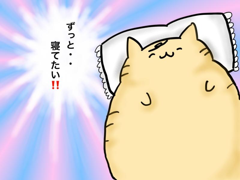 f:id:sorachi2019:20210715121308p:plain
