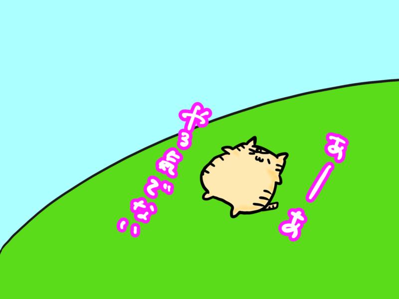 f:id:sorachi2019:20210722234120p:plain