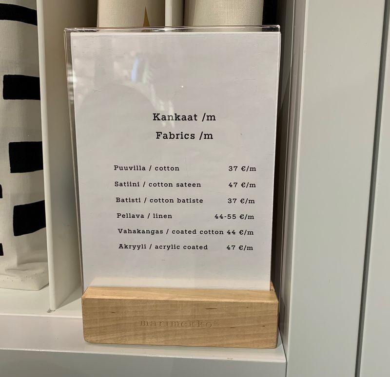 街の店舗におけるファブリックの価格