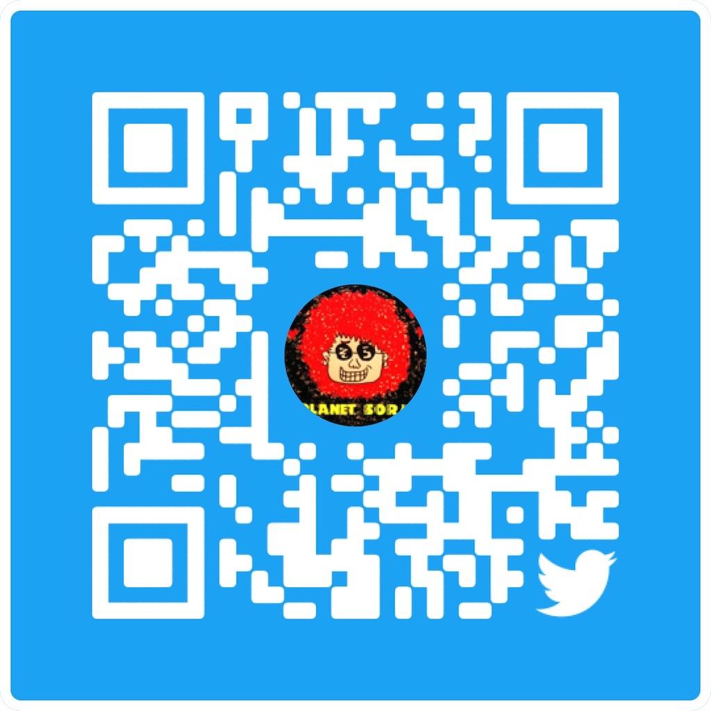 f:id:soradylan:20210907143046j:image
