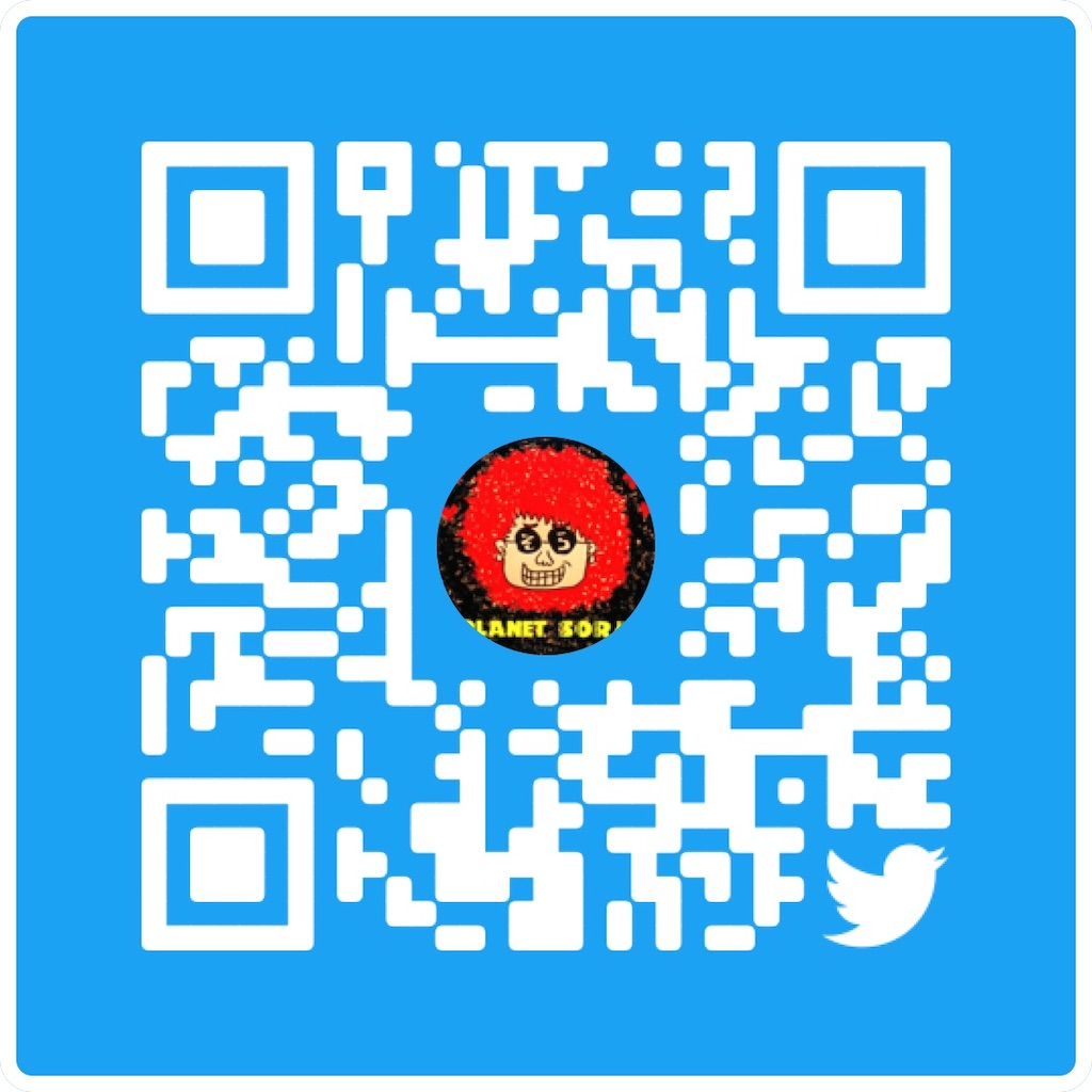 f:id:soradylan:20210910164144j:image