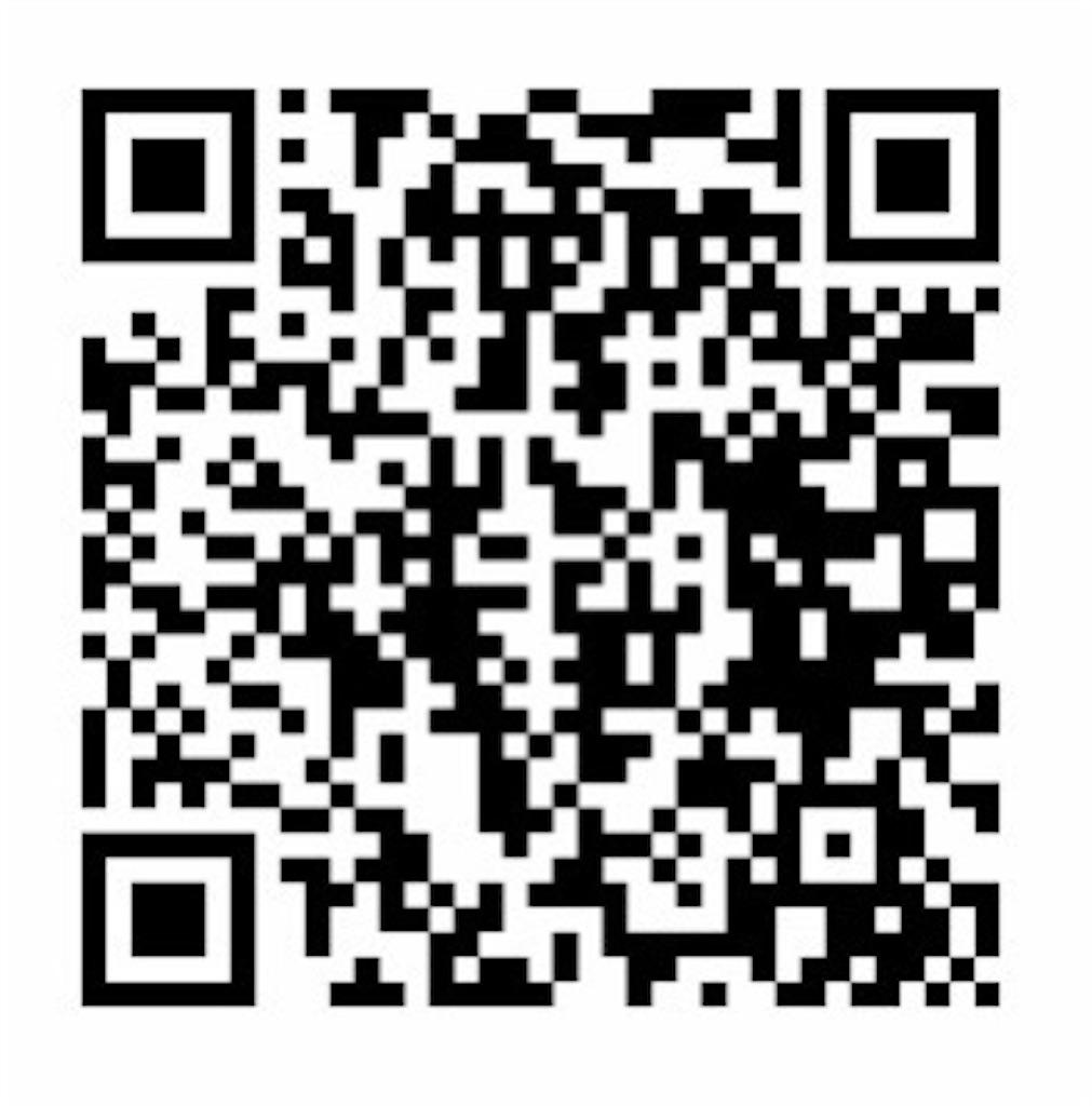 f:id:soradylan:20210912225227j:image
