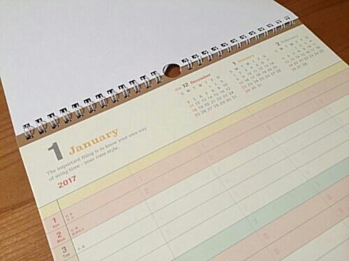 おすすめの家族カレンダー