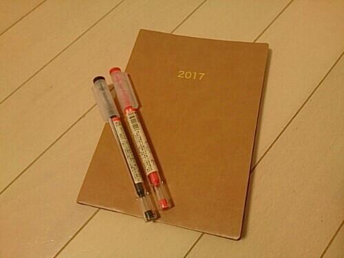 2017年ダイソーのシンプル手帳