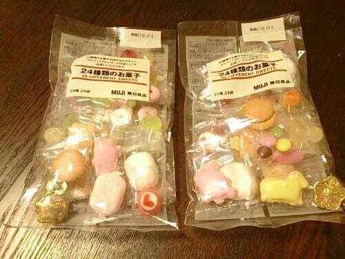 f無印良品24種類のお菓子