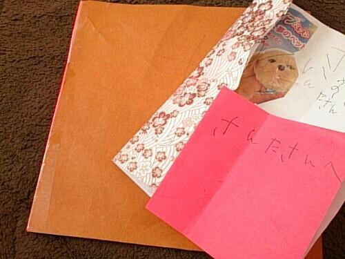 サンタクロースへの手紙01