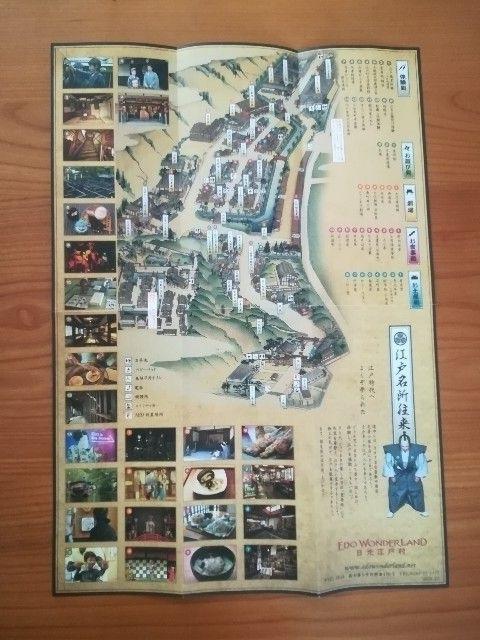 江戸ワンダーランドの地図