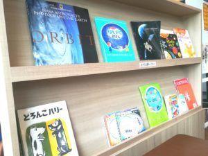 ほしまるカフェの本