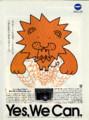 雑誌広告1998年