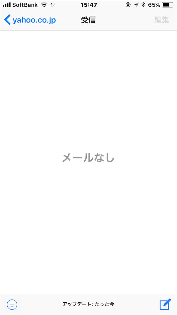 f:id:sorakatewototte:20180728160018p:image