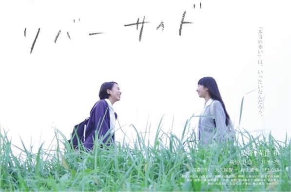 f:id:sorakawai:20170330165535j:plain