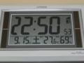 20120915225456