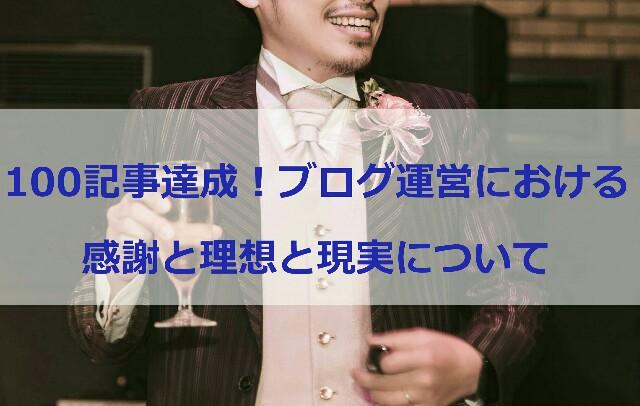 f:id:soramame35:20171106235403j:image