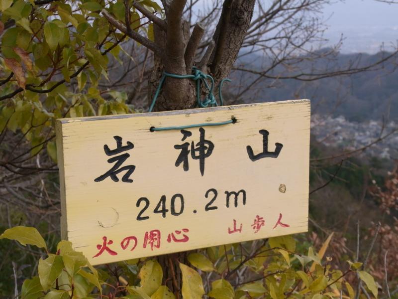 f:id:soramari:20120121231232j:image:w360:left