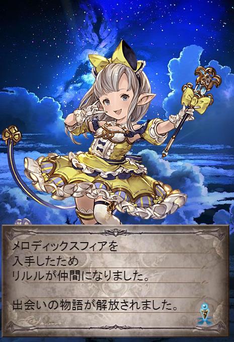 f:id:soramiku-haneyasume:20170911072704p:plain