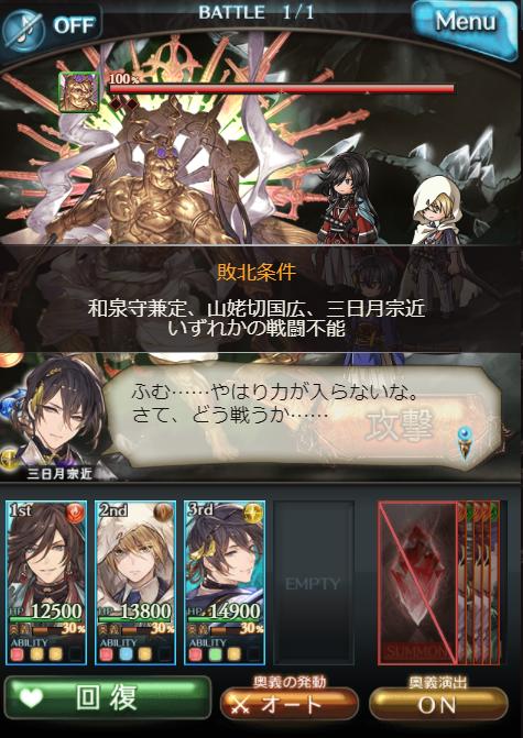 f:id:soramiku-haneyasume:20170914173031p:plain