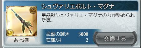 f:id:soramiku-haneyasume:20170917230027p:plain