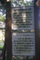 大串貝塚ふれあい公園の説明