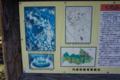 くれふしの里古墳公園の画像