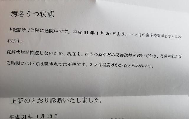 f:id:soranosuke0203:20190124163510j:image