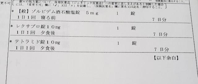 f:id:soranosuke0203:20190125140904j:image
