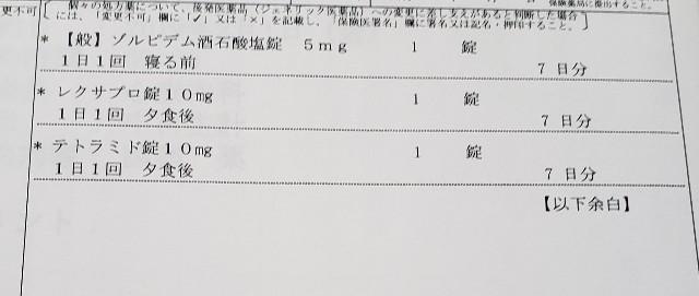 f:id:soranosuke0203:20190131171747j:image