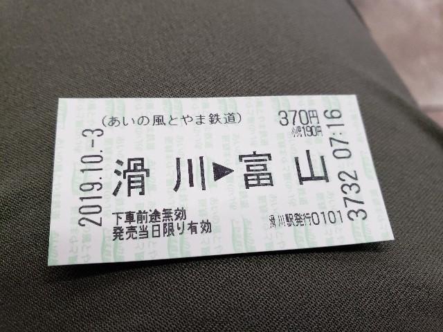 f:id:soranosuke0203:20191003075935j:image