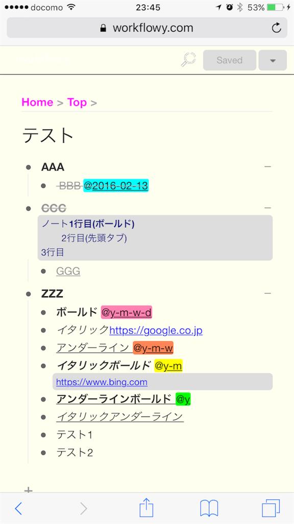 f:id:sorashima:20160221234938p:image