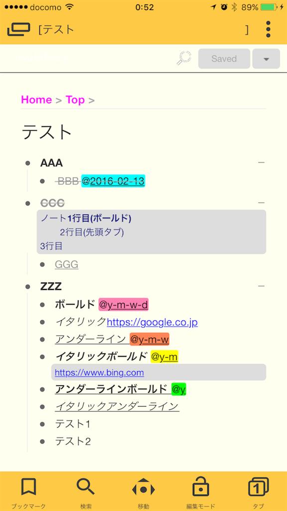 f:id:sorashima:20160222005409p:image