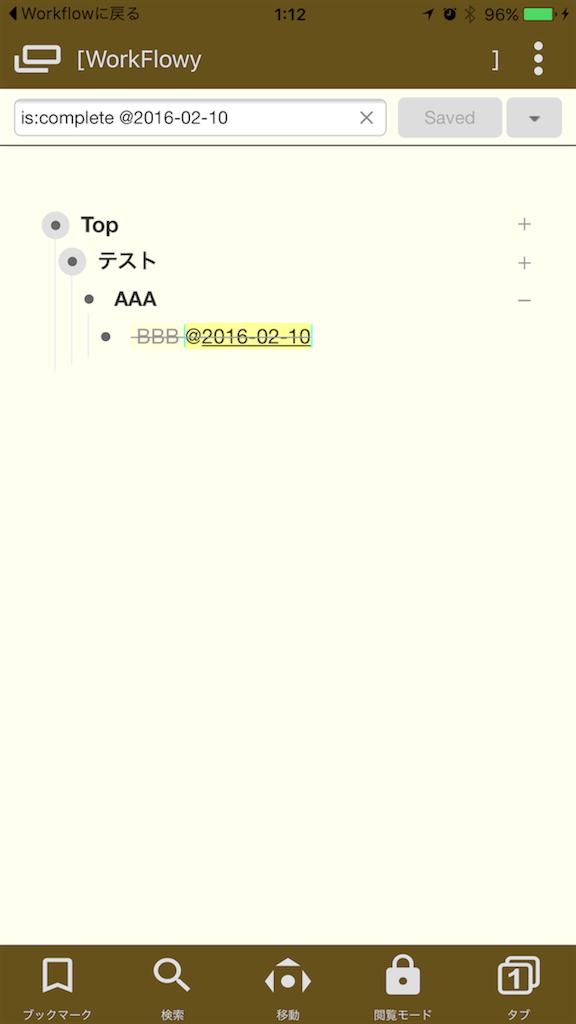 f:id:sorashima:20160222012458p:image