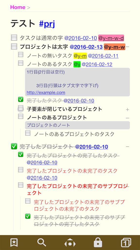 f:id:sorashima:20160302223010p:image