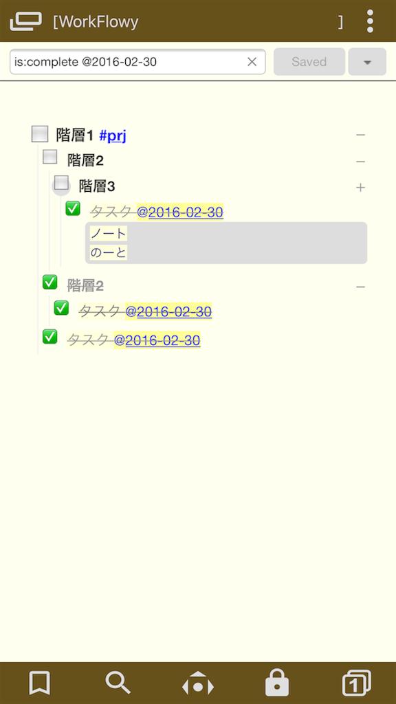 f:id:sorashima:20160316233546p:image