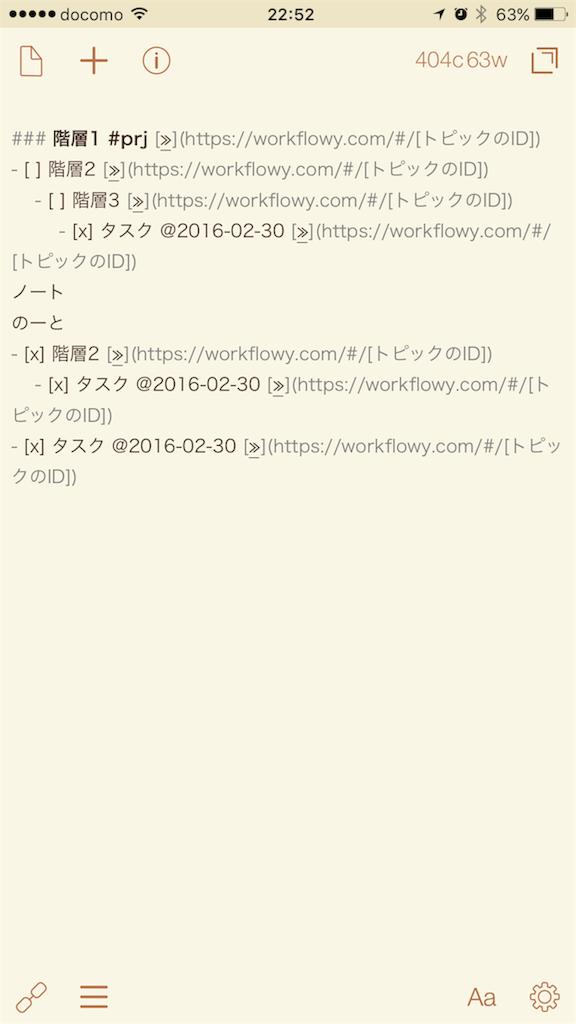 f:id:sorashima:20160316235312p:image