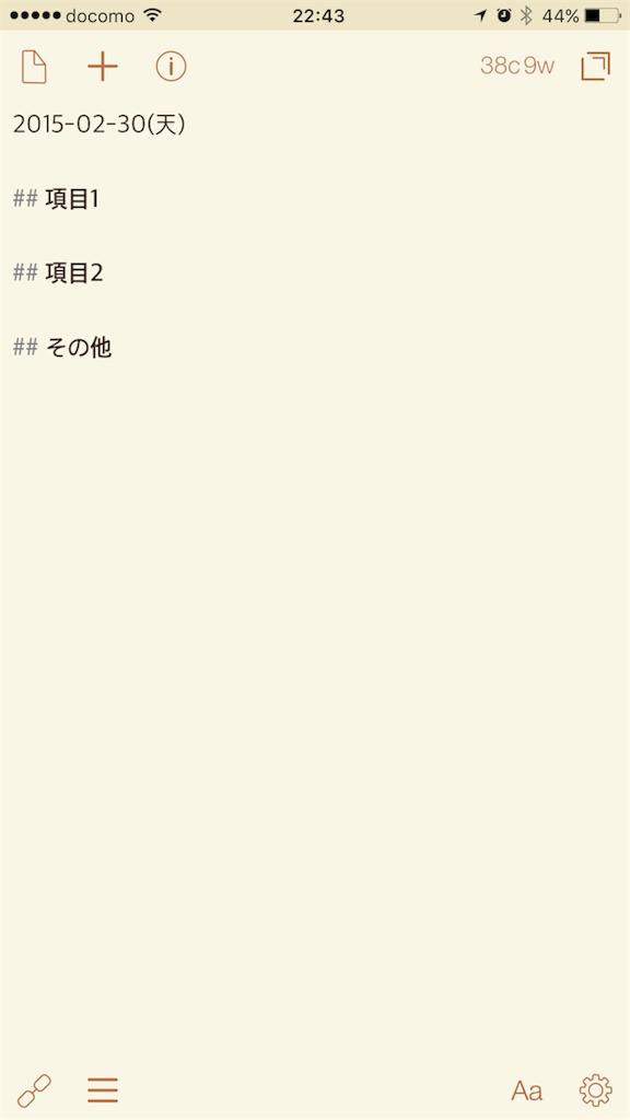 f:id:sorashima:20160318232814p:image