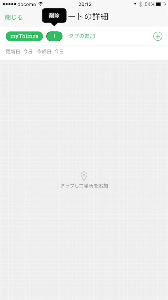 f:id:sorashima:20160516210543p:image