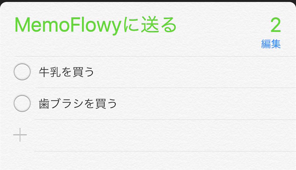 f:id:sorashima:20160518195030p:image